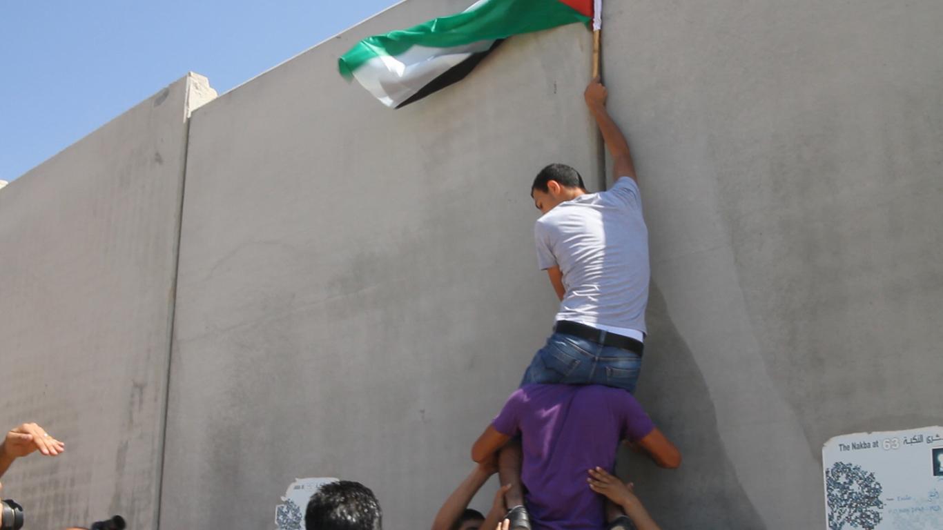 Shebab Palestinian Flag Wall